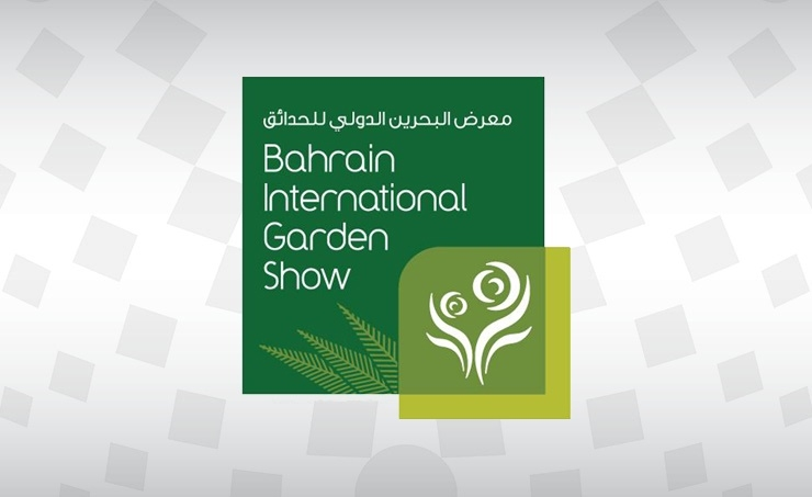 The National Agricultural Sector Development Initiative announces the postponement of the Bahrain International Garden Show 2020