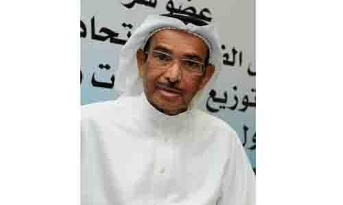 Bahrain sport mourns passing of Shaikh Ebrahim