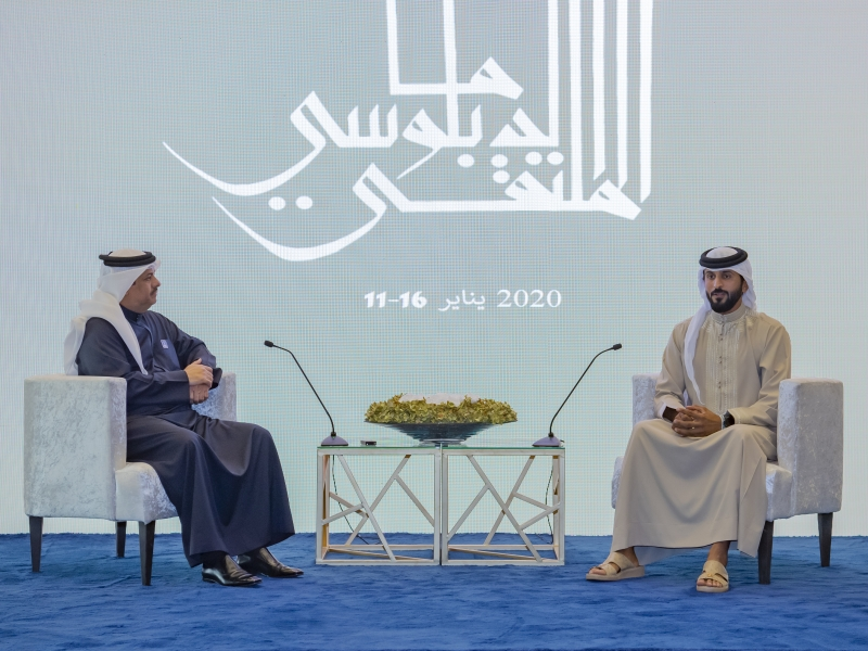 Kingdom's diplomatic strides, peace efforts stressed at major conference