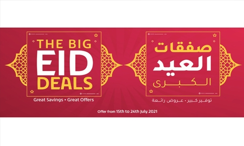 LuLu deals make Eid Festive shopping rewarding for Bahrain shoppers