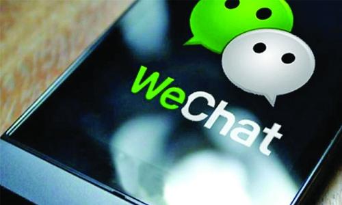 WeChat accounts cross 1bn mark