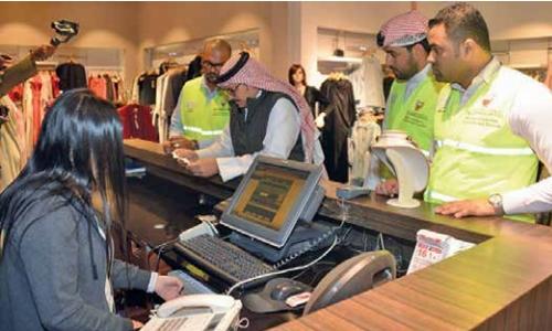 VAT violation: MOICT closes garment store