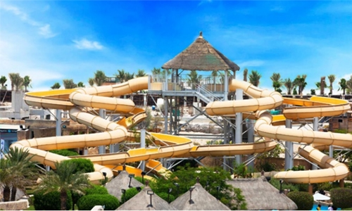 """Bahrain's Biggest EID Festival @ Lost Paradise Waterpark"""
