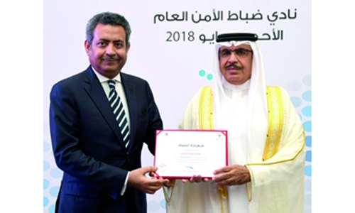 BAC gets 2018 TRUST Cyber Security Award