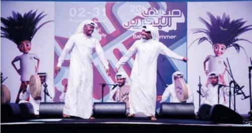 Bahrain Summer Festival gets underway