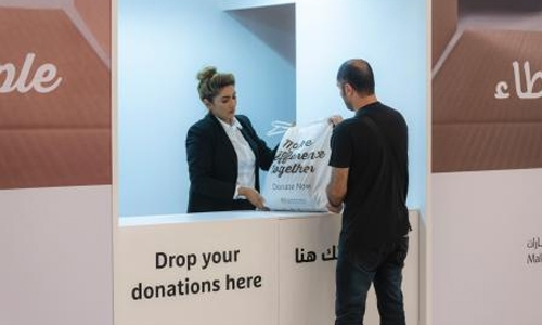 City Centre Bahrain invites visitors to 'Make a Difference this Ramadan'