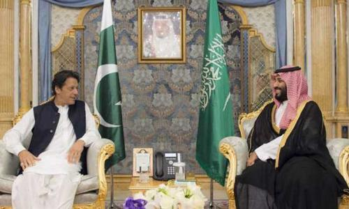 Pakistan wants Saudi join CPEC