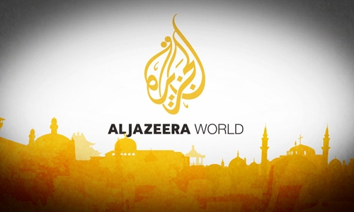 Qatari attempts to 'destabilise' Bahrain rapped | THE DAILY TRIBUNE