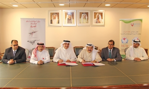 Ewa Benefit Sign Deal For Fawateer Dt News Bahrain