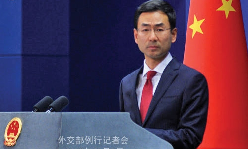 China calls for caution on issues concerning status of Jerusalem
