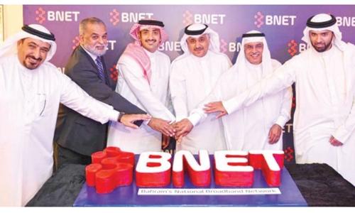 Launch of national broadband network 'ushers in new Internet technology era'