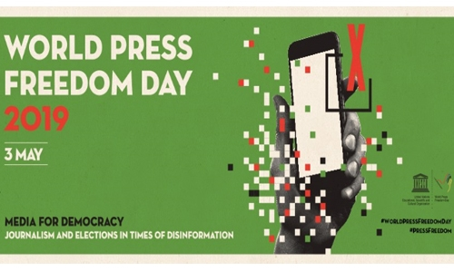 World Press day is an opportunity to celebrate the fundamental principles of press freedom