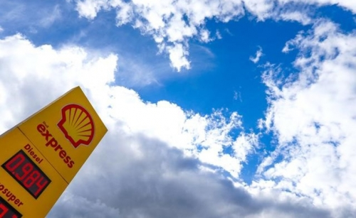 Shell to cut up to 9,000 jobs in transition plan