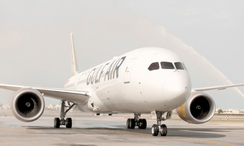 Historic Day for Gulf Air