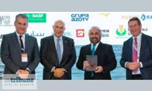 GPIC gets top IFA award