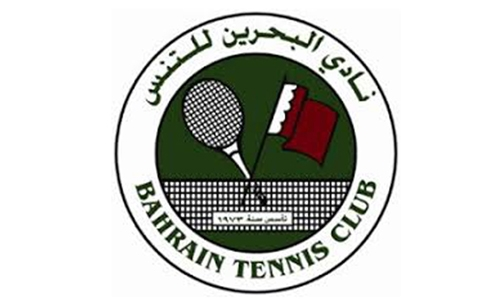 BTC to hold qualifying registration and draw for junior championship