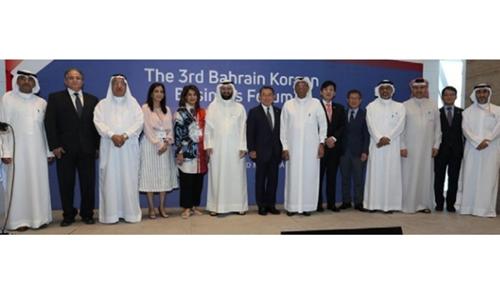 Bahrain-Korea for greater trade ties
