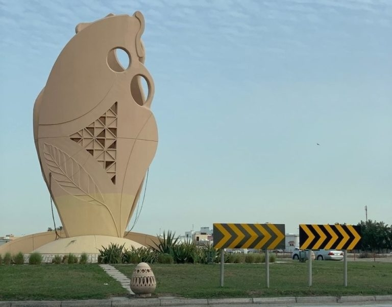 Bahrain: Iconic Pottery Monument to be Removed