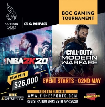 Stay home, connect online and participate in the second BOC E Gaming Tournament