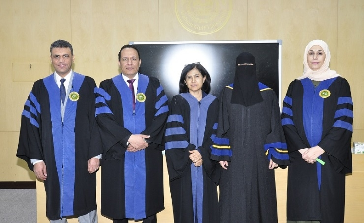 Talent management strategy in Saudi universities discussed