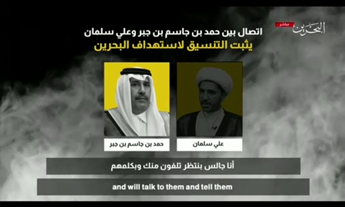 Qatar tried to oust regime