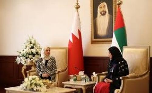 Bahrain, UAE sign parliamentary deal