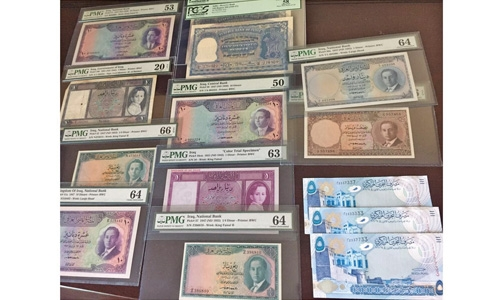 Auction of rare  Iraq banknotes