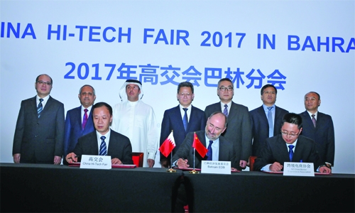 EDB inks three business deals with China
