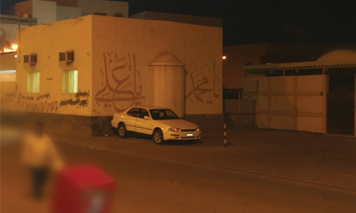 Man found dead in idling car in Bahrain
