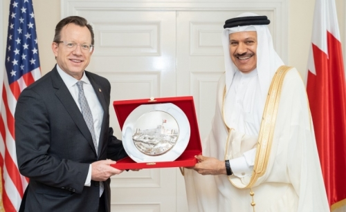 Bilateral relations upheld
