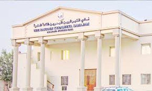 BKS pledges to back Bahrain's COVID-19 vaccination drive