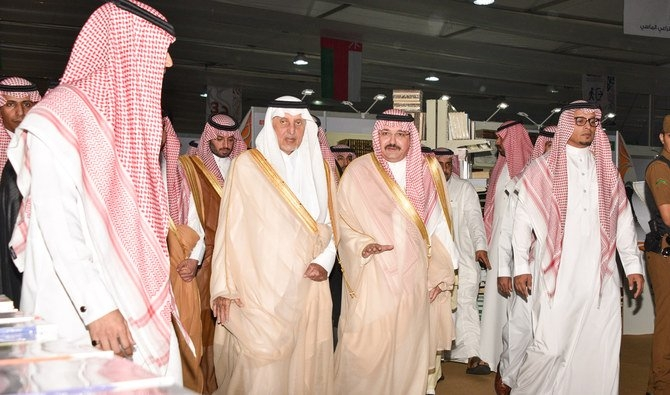 Fifth Jeddah International Book Fair opened by Makkah governor