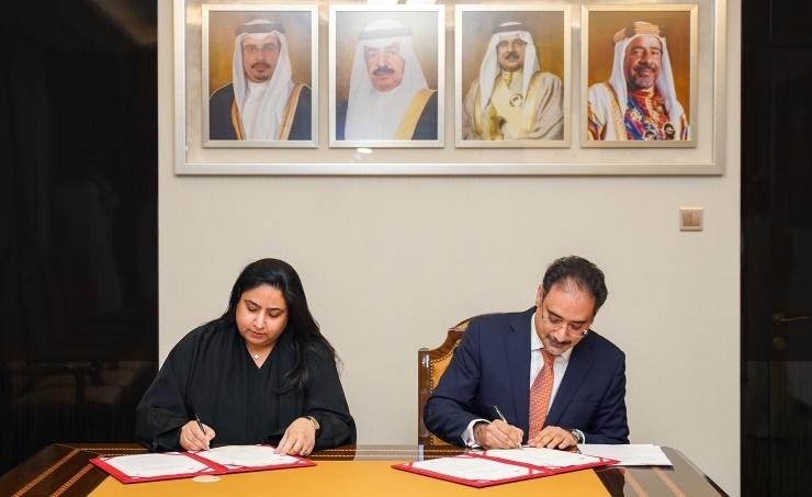 MoFA, Edamah join hands