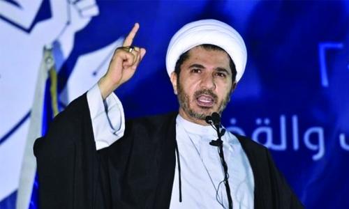 Trial of Ali Salman, others postponed to December 28