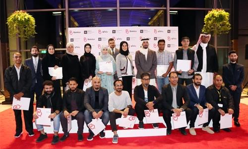 'Bahrain Eye' photography competition announces winners