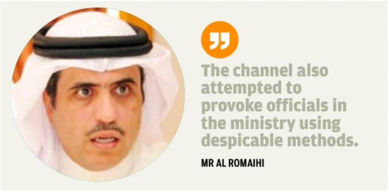 'Qatar's Al Jazeera channel rang minister from unidentified numbers'