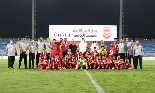 Muharraq clinch BFA Cup