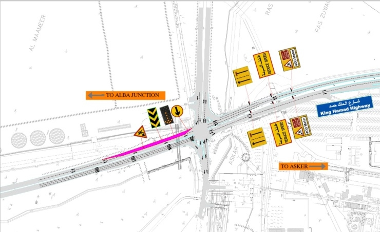 Closure of slow lane on King Hamad Highway announced