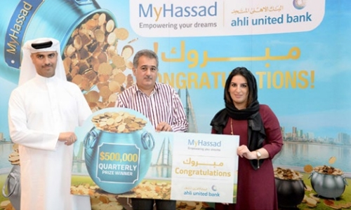 Ahli United Bank announces MyHassad June 2019 winners