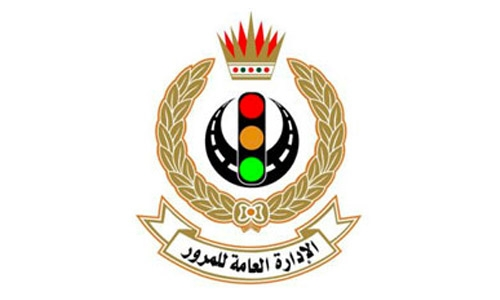Traffic department now in Sitra, Hamad Town