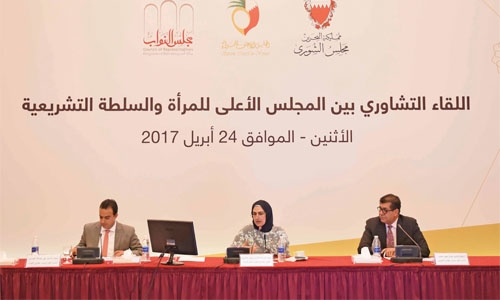SCW, Legislative Authority hold meeting
