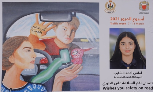 Children's paintings with traffic safety messages on display in Bahrain