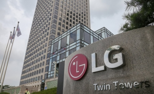 LG partially shuts down headquarters building in Seoul over virus