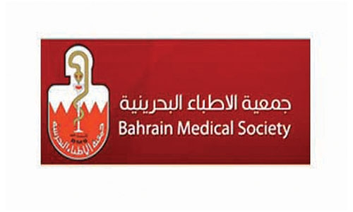Bahrain Medical Society conference in November