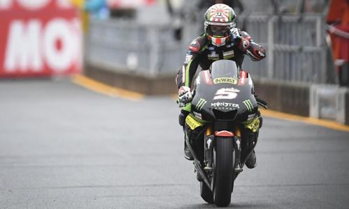 Zarco, Nakagami and Bulega take pole for Japanese MotoGP