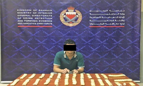 Asian man arrested with drugs worth BD236000
