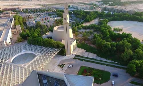 University of Bahrain moves IT infrastructure applications to Amazon Web Services Cloud