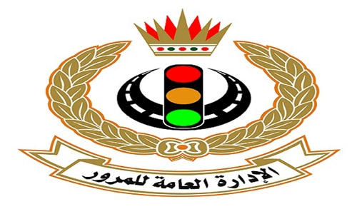 Traffic Department processed 1.2m applications in H1