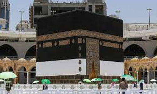 Haj 2021: Faithful head to Makkah to begin pilgrimage