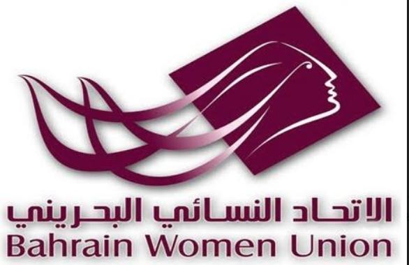 Bahrain Women Union join the KHK Heroes Challenge